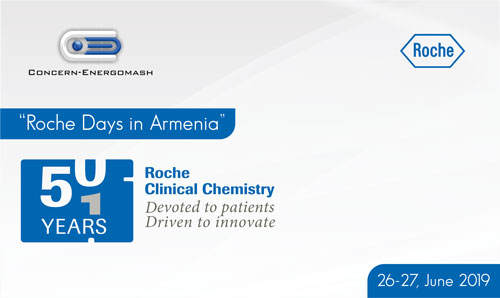Roche Days in Armenia 26,27 June 2019