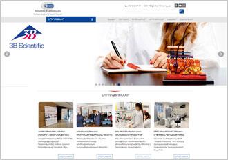 www.edulab.am