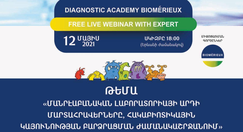 Biomerieux Webinar